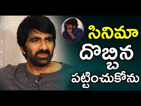 Nela Ticket Team Special Interview With Kathi Karthika | Ravi Teja | Malavika Sharma | NSE