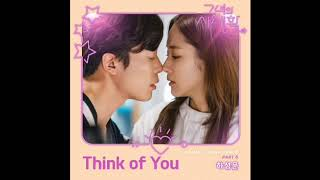 Download Lagu [Audio] 하성운 - 띵크 오브 유, Ha Sung Woon - Think Of You mp3