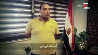 كل يوم - القبض على تشكيل عصابي لسرقة المنازل بمنطقتي مدينة نصر ومصر الجديدة