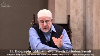 11. Biography of Imam al-Shafi