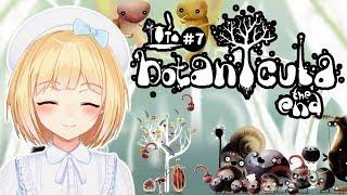 [LIVE] 【LIVE】Botaniculaをしながら雑談7【鈴谷アキ】