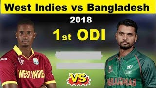 Live Stream:bangladesh vs windies 1st ODI - Live Cricket Score