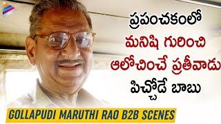 Gollapudi Maruthi Rao Back To Back Scenes | Rowdy Fellow Telugu Movie | Telugu FilmNagar