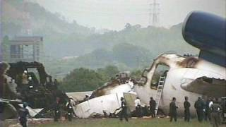 Garuda Indonesia DC-10 Crash Accident  | Japan 1996