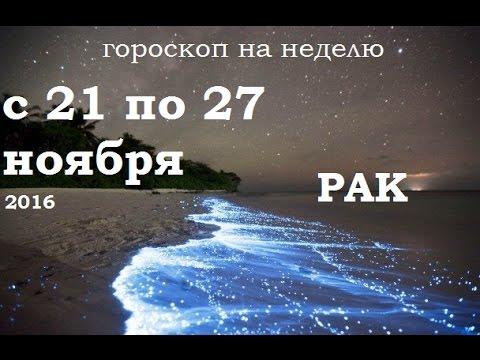 » русское радио» — ежедневный прогноз от тамары глобы тамара глоба: гороскоп на 17 января года для овна состоятся.