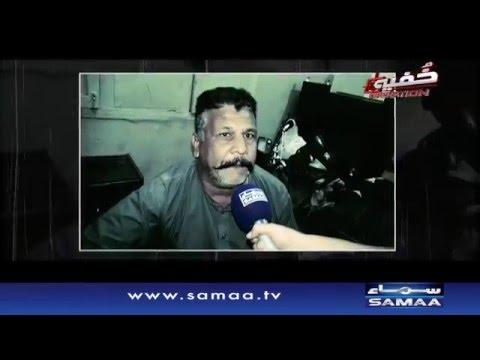 Hafta Talab karne wale police ahelkar - Khufia Operation,Promo - 03 Feb 2016