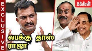 லூட்டி அடிக்கிறாங்க... Piyush Manush Exclusive Interview | Cauvery issue | BJP ADMK issues | NT25