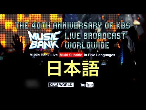 [KBS World] 'Music Bank' with Japanese Subtitle (2013.03.01) - 日本語
