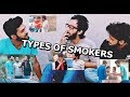 Types Of Smokers | PINDISM