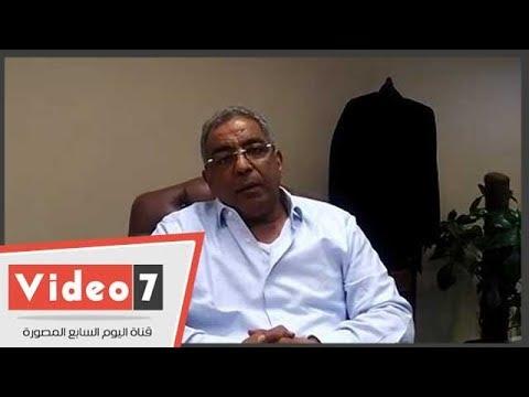 اليوم السابع :رئيس استاد القاهرة: انتظروا ملعب أوروبى