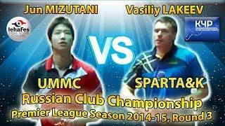 Jun MIZUTANI - Vasiliy LAKEEV Russian Club Championships Table Tennis