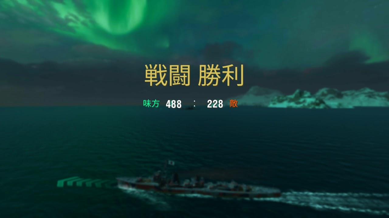 【スマホゲーム】WORLD OF WARSHIPS BLITZをやってみた【イマイチながらも】