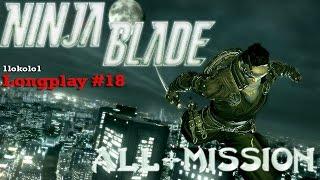 Ninja Blade Longplay [#18] Xbox 360
