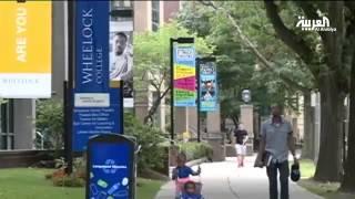 جولة للعربية في بوسطن تقودنا إلى الكليات الدراسية