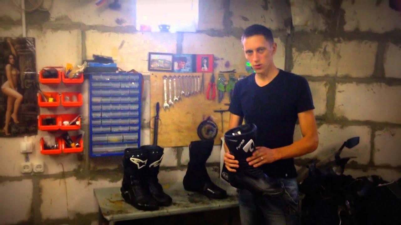 Мотоботы высокого качества по доступной цене. Ботинки для мотоциклистов от мировых брендов для мотоцикла с доставкой по украине.