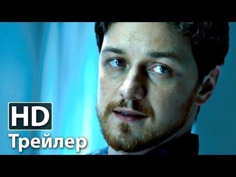 Добро пожаловать в капкан - Русский трейлер | HD