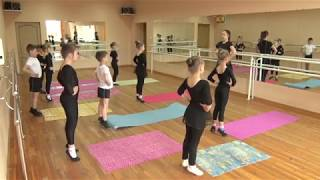 Абнер Л.О. Развитие балетного шага на уроках партерной гимнастики
