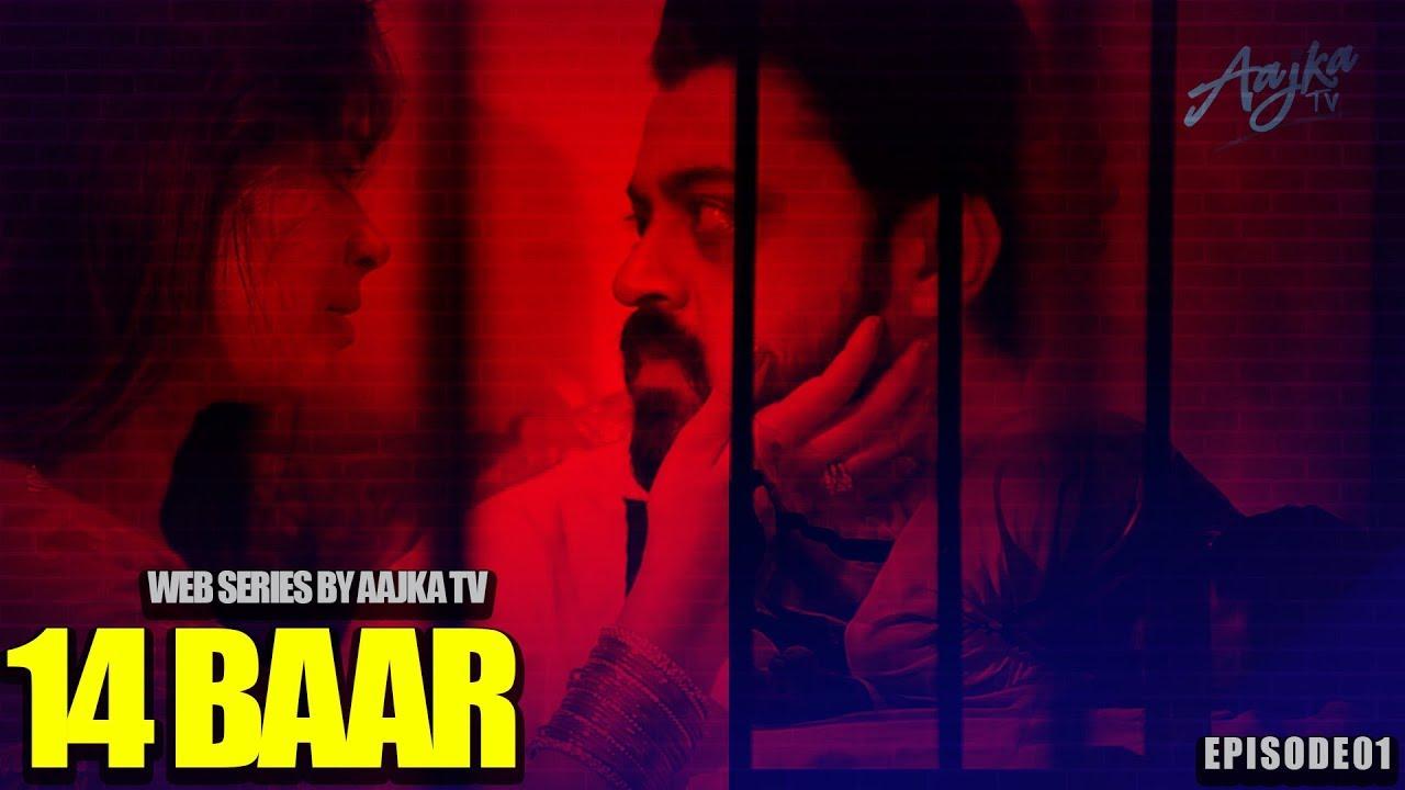 Download 14 Baar Episode #01 Aajka TV Web Series 03 March 2019