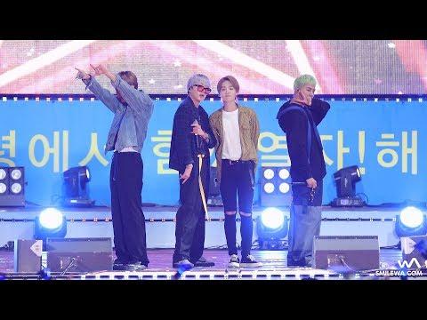 170818 WINNER 'ISLAND' 4K 직캠 @보령 해양스포츠제전 4K Fancam by -wA-