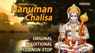 Hanuman Chalisa | Original | Traditional | HD Sound