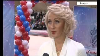 видео Алтайский спорт