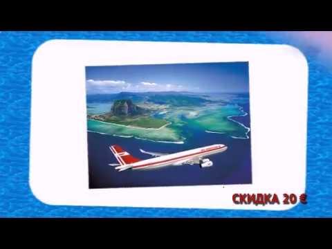 дешевые авиабилеты Fly Dubai