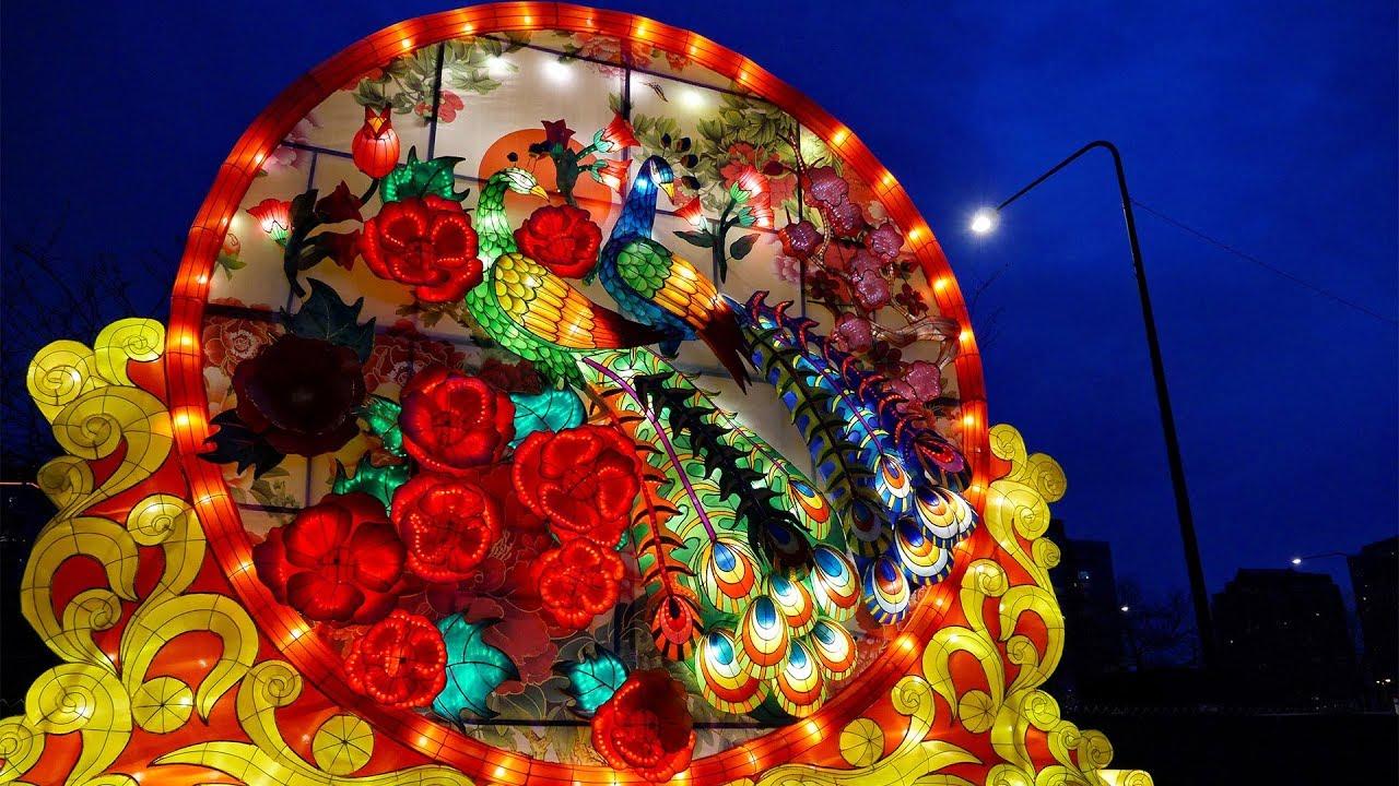 El Festival de Dragon Lights