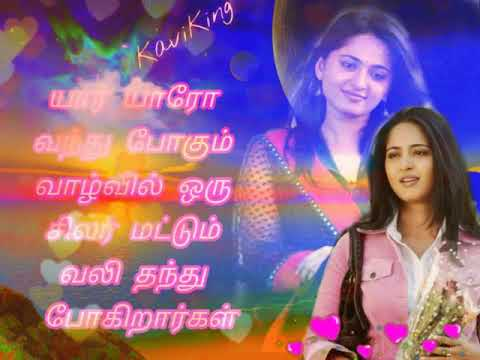 WhatsApp status cut love feeling dialogue tamil
