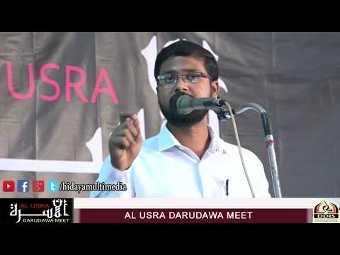 Al Usra DaruDawa Meet | Question And Answer