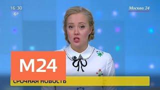 Смотреть видео Два автобуса загорелись на востоке Москвы - Москва 24 онлайн