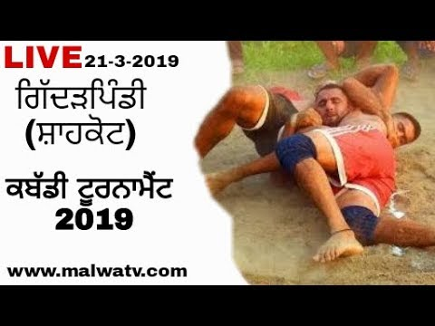 GIDDERPINDI (Shahkot) KABADDI TOURNAMENT - [21-Mar-2019] || LIVE STREAMED VIDEO