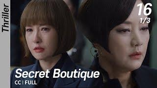 [CC/FULL] Secret Boutique EP16 (1/3)   시크릿부티크