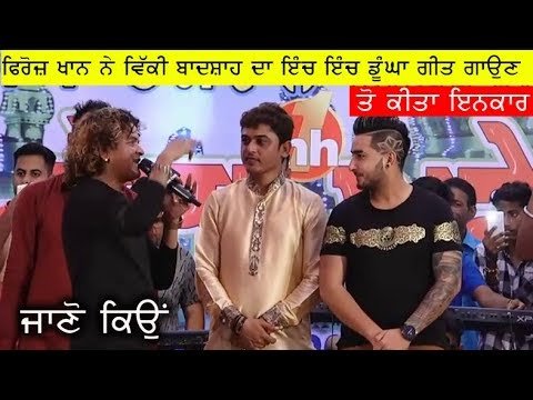 Feroz Khan Vicky Badshah And Khan Saab Sirra Jugalbandi Latest Punjabi Songs 2018