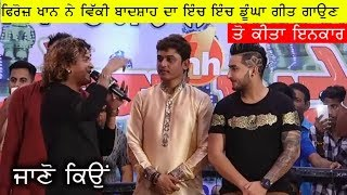 Feroz khan vicky badshah and saab sirra jugalbandi latest punjabi songs 2018