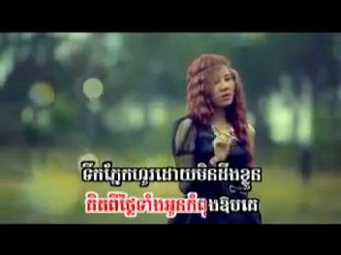 Yury - song sa 1 tngai song sa 1 chivit (SD VOL 120)