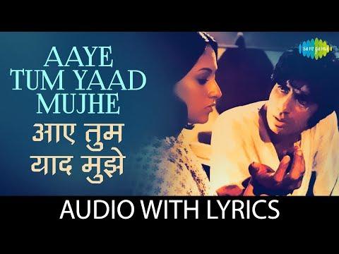 Aaye Tum Yaad Mujhe with lyrics | आये तुम याद मुझे के बोल| Mili | Kishore Kumar