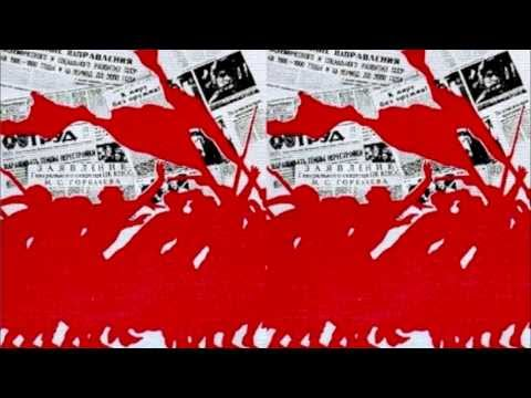 The Red Flag - Billy Bragg