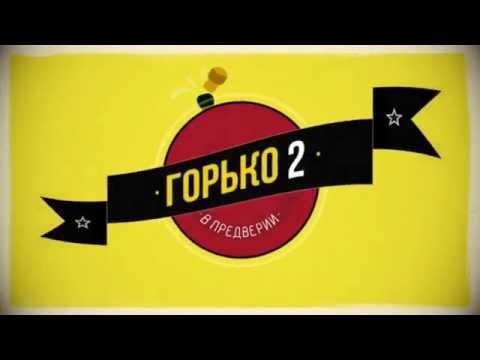 Кинотеатр Чарли объявляет праздник Всероссийского застолья