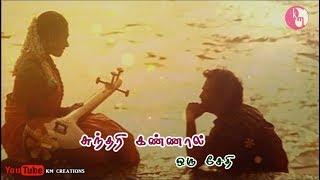 Sundari Kannal Oru   Thalapathi   Tamil whatsapp status   KM CREATIONS   Rajini  Ilaiyaraaj