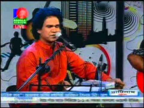 Tomar Duti Noyon by Ariful Islam Mithu