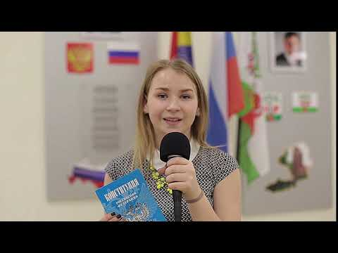 10 самых интересных фактов о Конституции РФ