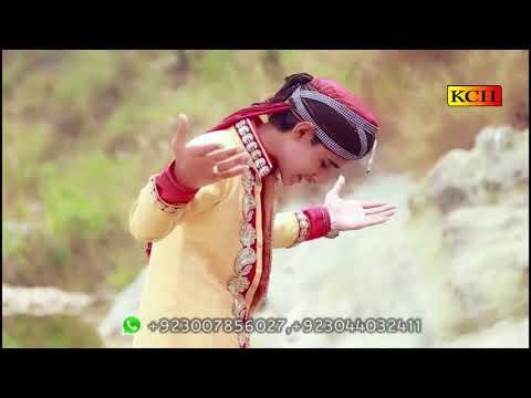 کلمہ شریف بہت ہی پیاری آواز میں  || Kallma Sharif  sweet voice of Roman Rasheed Qadri