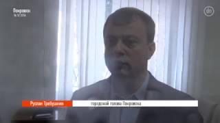 Мэр Покровска прокомментировал обыски в исполкоме