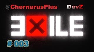 Arma 3 Exile Max Hardcore #3 Safe зона, Amfi и Vandal. | Silent Viking