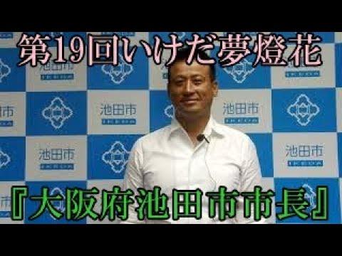 裕樹 冨田