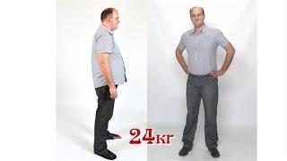 Владимир похудел на 24 кг