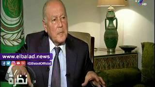 أبو الغيط: العلاقات العربية التركية الإيرانية تحتاج إعادة صياغة.. فيديو