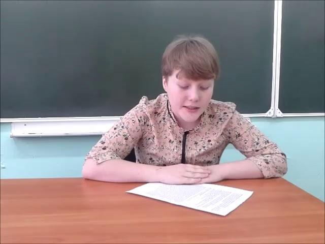 Изображение предпросмотра прочтения – АринаУдарцева читает произведение «Стихотворение в прозе. Два богача» И.С.Тургенева