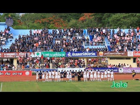 บรรยากาศ TOYOTA LEAGUE CUP 2016 หนองคาย เอฟที 0-7 บุรีรัมย์ ยูไนเต็ด EP. 1/2