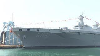 오스프리 운용 가능한 해군 독도급 대형상륙함 2번함 마라도함 진수식 영상! /해군 제공